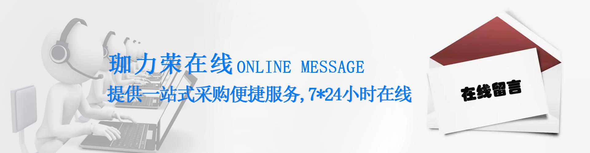 http://www.fsjlr.com/data/upload/202011/20201119175739_660.png